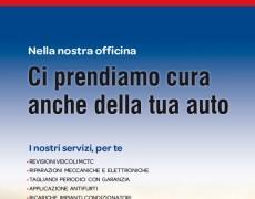NELLA NOSTRA OFFICINA RISOLVIAMO I PROBLEMI DI OGNI TIPO DI VEICOLO!